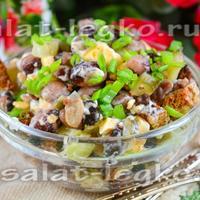 Очень вкусный салат с фасолью, пальчики оближешь!