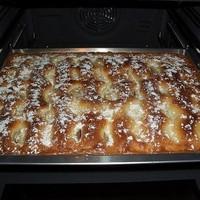 Пирог с яблоками! Просто пирожное!